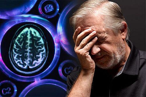 Органическое поражение мозга - Кордия
