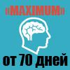 Программа «Maximum здоровья»